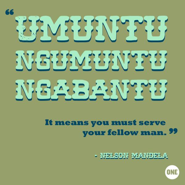 MandelaGraphic_Umuntu1200x1200